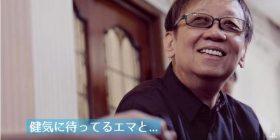 [Sad news] Takayuki Yamada, marriage events of Dragon Quest 5 is trauma