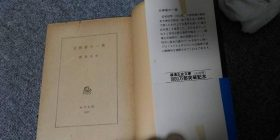 Result was bought secondhand book in Surugaya www (with image)