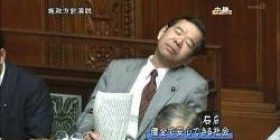 While it Imai Eriko lawmakers had been sleeping in the bullet train on the move has been beaten to the people of the black-oriented, here Leave a representative like the Communist Party, which has been 爆睡 open mouth in the Diet (· ∀ ·)
