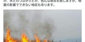 "Asahi Shimbun ""a large number of volunteers have set fire in Kumamoto!"""