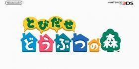 [Good news] switch version of Animal Crossing, development ahead of schedule is in progress