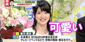"""""""Mayuyu of shogi world"""" is too cute wwwwww"""