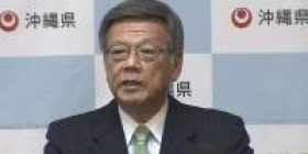 """Onaga Governor """"by the government, please promotion budget 340 billion yen or more"""" of Okinawa ← sir!"""