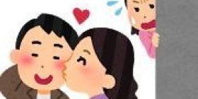 """""""Hirotada ototake"""" former wife, in sued the mistress and Mr. Otsubu """"Wide na Show"""" starring wwww"""