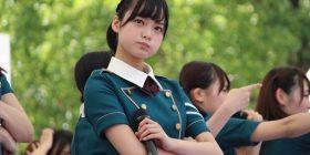 [Angel] Tomorina Hirate-chan in the two-disease cute!