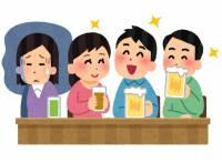 Result 29-year-old micro-enterprises working Single losers went reunion of junior high school wwwwwwwww
