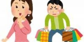 Man www being butted a woman of shopping