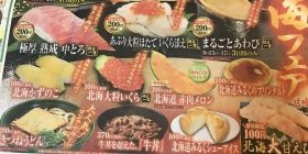 """Kura Sushi's """"will continue to protect the 100 yen whole dish."""""""