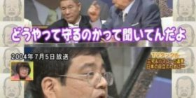 """[Crazy] Takuro Morinaga """"Japan is trying solve raise money to North Korea does not have the strength,"""" """"say stop be done even if done"""" Toshio Tamogami """"grassy"""" Muroi Yutsuki"""