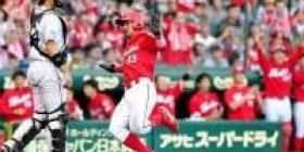 Hiroshima 2 consecutive years 8 time Central League domination! Carp Congratulations win!