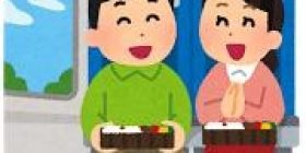[Roman] Showa 33 years of Tokyo Station Tokaido Line of timetable wwwwww