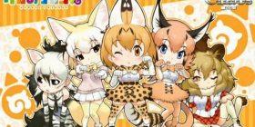 [Good news] Tatsuki, a successful new anime post wwww