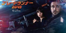 Use the photos in voyeur → TV Asahi program Miho Takagi apparently accidentally Harrison Ford in Roppongi broadcast criticized flooded www