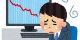 Wai stock beginner, watery eyes in big loss