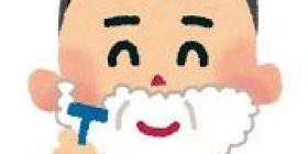 [Impact] result was bought shaving electric beard of 2000 yen wwwwww not go back to another T-shaped