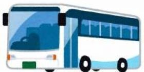 Wai, fled in SA no longer endure the luminous bus