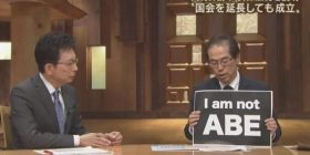 "Democratic Progressive Party ""anti-Abe took the most important thing"" ← This WWWWWWWWW"