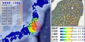 [Earthquake] off Fukushima Prefecture about M6.3. Or everyone all right?