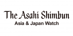 "Asahi Shimbun ""speech,? Should listen in silence"" ← Yes, Yes"