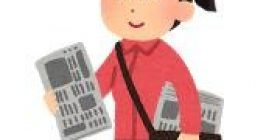 "Yomiuri Shimbun ""is flowing false information to the net."""