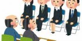 "Interviewer ""educational background?"" Work slow gastrointestinal weak Tokyo University students, ""University of Tokyo"" interviewer ""adopted!"""