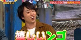 [Sad news] storm of Sho Sakurai, coral wwwwwww that would use a flame J language on TV