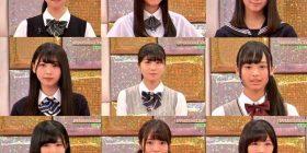 [Angel] zelkova hill 3 graduating class TV wwwwwwwwwwwwwwwwwwwwwww to first unveiled → level high too and the topic
