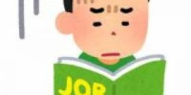 """Byte me """"and give the subsequent care"""" manager """"After that? Do you idiot do? Watch out now mind not 's subsequent Aho has been received decent education. Parent?"""""""