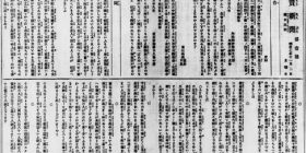 "[Know had] Yomiuri Shimbun ""is flowing false information to the net."""