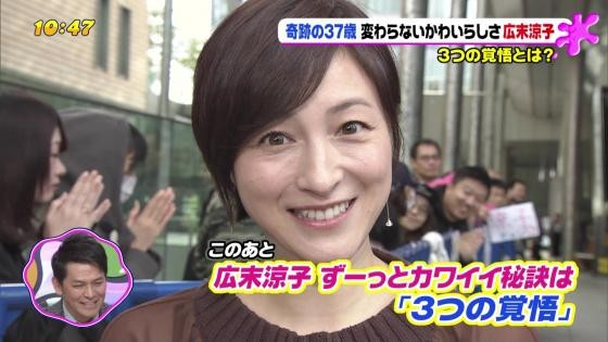 [Angel] latest image of Ryoko Hirosue wwwwwwwwwwwwwwwwwwwwwwwwwwwwwww