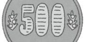[Impact] wwwwww became great amount of money When you have savings for one year 500 yen coin