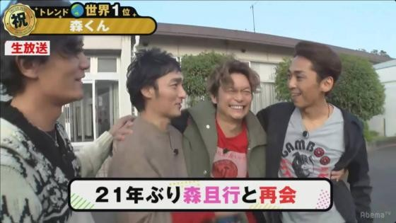 [Good news] original SMAP of forest-kun and the reunion was Itaru Kusanagi is very happy w