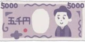 """I stupid man (huh … about one person 5000 yen) """"- by woman is good at 2000 yen"""" I """"!?"""""""