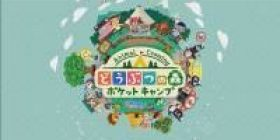 Where we want to improve the smartphone Animal Crossing wwwwwwwww