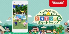 [Sad news] Animal Crossing, it has been found to play an hour