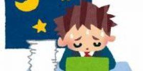 Stupid or I www I Tsuzukero work a minimum of 3 years