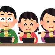 """Or """"ramen shop eat Wakea' 1 cup of noodles in four people"""" ← Akan of?"""