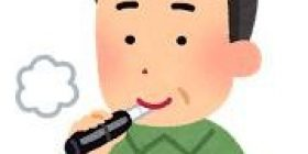 Result began electronic cigarette wwwwwww