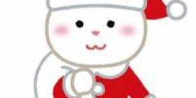"Daughter (4) ""Santa came to kindergarten today."""