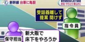 [Yeah …] JR of exchange is too Yaba grass