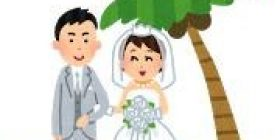 "[Impact], ""Let's get married"" picture book that 4-year-old has been borrowed out is dangerous."