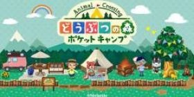 [Genius] live-action version of Animal Crossing is Jiwaru wwwww