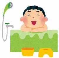 Guy enters morning not enter the bath night wwwwwwwwwwww