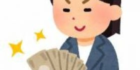 Cash sect guy wwww than card