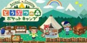 It will not become even a hot topic in the smartphone version of Animal Crossing Gachi