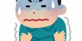 [Impact] Why do not you moved to Hokkaido Yaba too was wwwww