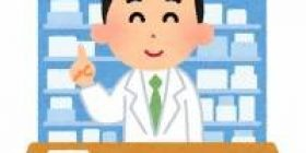 "Shachiku ""you work hard Yoo …"" → annual income 3,000,000 pharmacist ""Well It's here (put out to open the shelf"" → annual income 6 million"