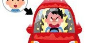 "The back of the car ""horn Buu!"" Dwarf ""Huh … (hang the hand that contains the tattoo open the window)."""