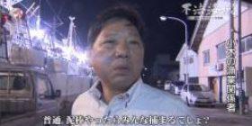 [North Korea poaching problem] 's local fishermen, sound argument.