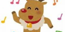 """Reindeer """"My red Tsu nose'm being laughed at by everyone …"""" Santa """"But the nose or not it useful in a dark street at night."""""""